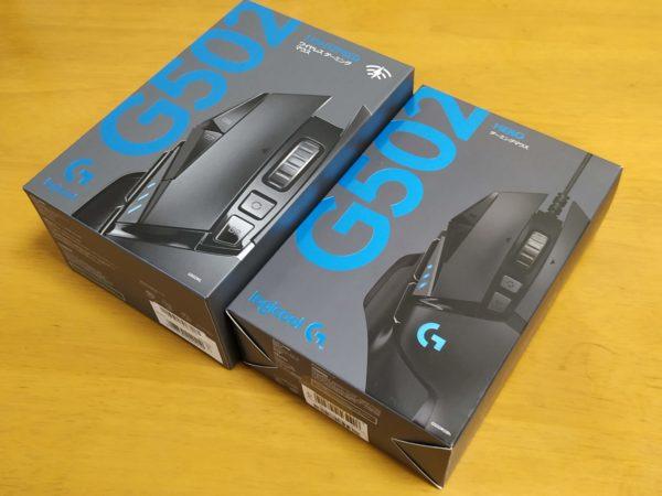 ロジクール G502WL 箱