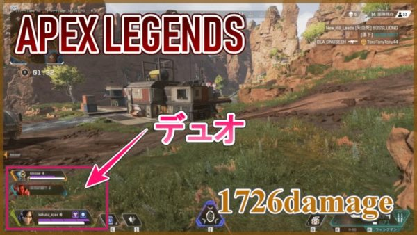【Apex Legends プレイ動画】開幕ウィングマンが超強い!リレーで無双してきた