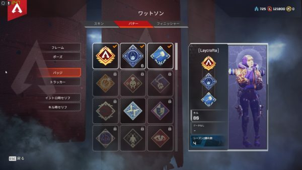 Apex Legends ワットソン 2000ダメ