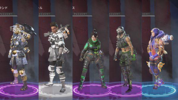 Apex Legends キャラクターサイズ
