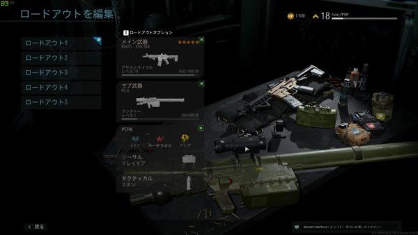 CoD MW M4A1