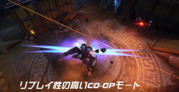 Overwatch2 CO-OPモード