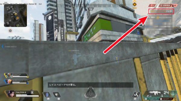 Apex Legends シグナル 弾薬