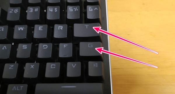 左手キーボードのTキー Gキー