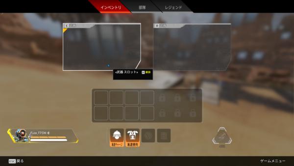 Apex Legends 射撃訓練場 Botを動かす手順