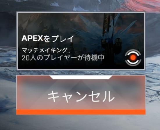 Apex Legends スキルマッチ マッチング