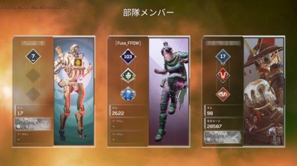 Apex Legends スキルマッチ