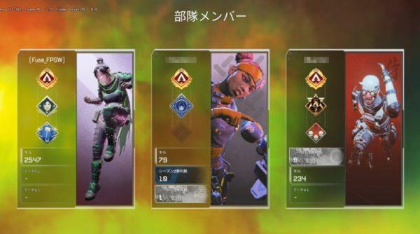 Apex Legends レベル カンスト