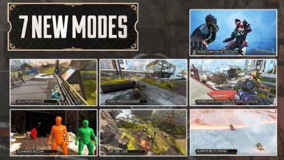 Apex Legends 7つの新モード