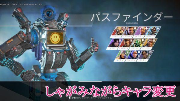Apex Legends 射撃訓練場 TPSモード
