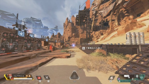 Apex Legends アークスター 飛距離