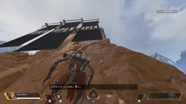 Apex Legends レヴナント 壁のぼり