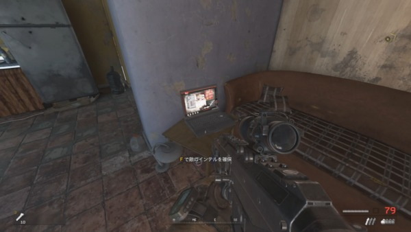 CoD MW2 テイクダウンのインテル