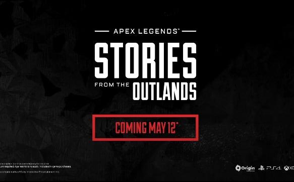 Apex Legends シーズン5 いつから