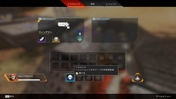 Apex Legends ヘルメット 青