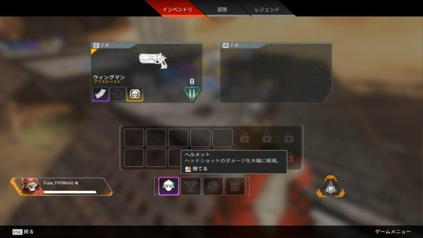 Apex Legends ヘルメット 紫