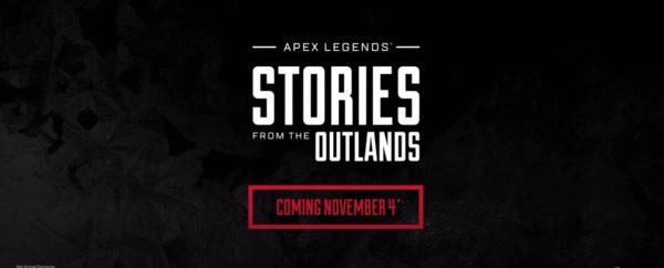 Apex Legends シーズン7 いつから